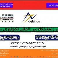 15-04-93-esfehan_200_200