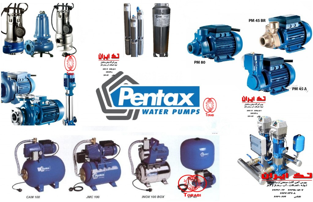 pentax-combimed-pic
